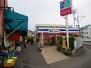 ミニコープ 塩屋店(スーパー)まで43m