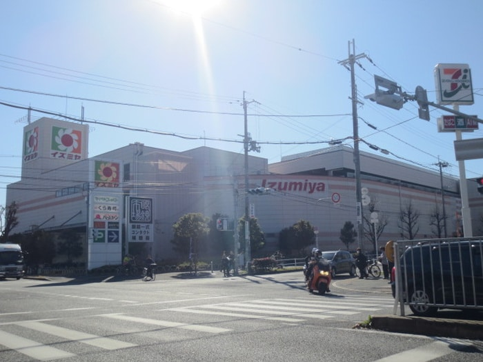 イズミヤ 千里丘店(ショッピングセンター/アウトレットモール)まで840m