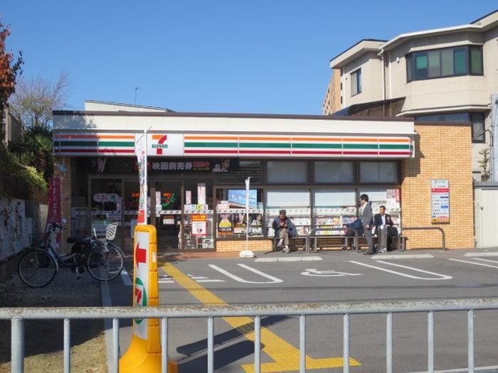 セブンイレブン 長野東(コンビニ)まで390m