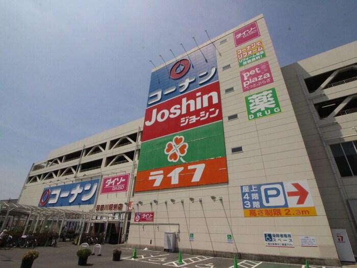 コーナン・ジョーシン(電気量販店/ホームセンター)まで481m