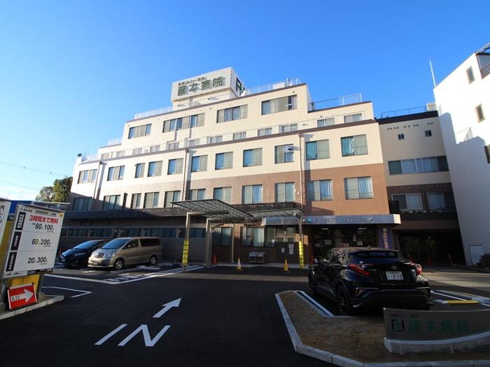 藤本病院(病院)まで734m