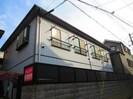 サンコ-ト板宿(1~3号室)の外観