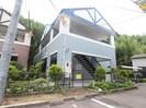 グリ-ンピア中川Ⅱ号館の外観
