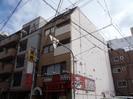 富岡ビルの外観