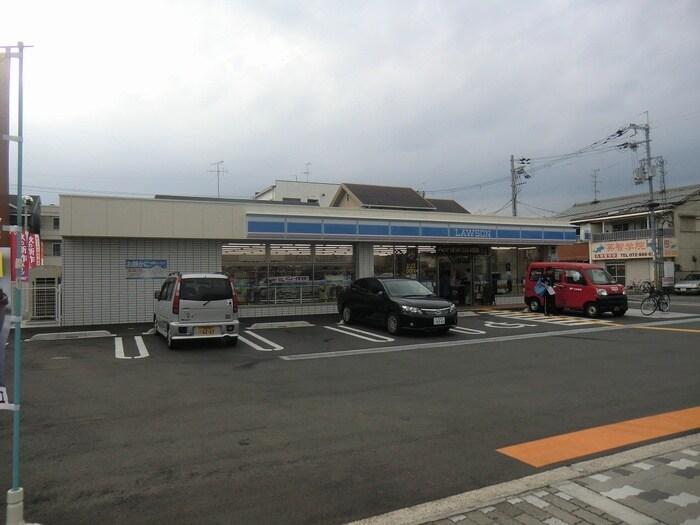 ローソン枚方船橋本町二丁目店(コンビニ)まで295m
