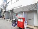 大阪中津郵便局(郵便局)まで550m