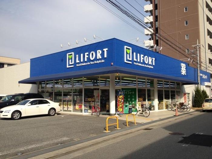 ドラッグストアライフォート西田店(ドラッグストア)まで350m
