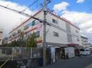 武庫川マンションの外観