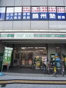 ローソンストア100 鶴橋駅前店(100均)まで153m