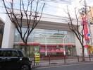 三菱UFJ銀行 鶴橋支店(銀行)まで633m