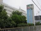 大阪労災病院(病院)まで650m