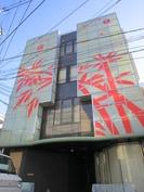 東山祇園ビルの外観
