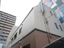 大湊ビルの外観