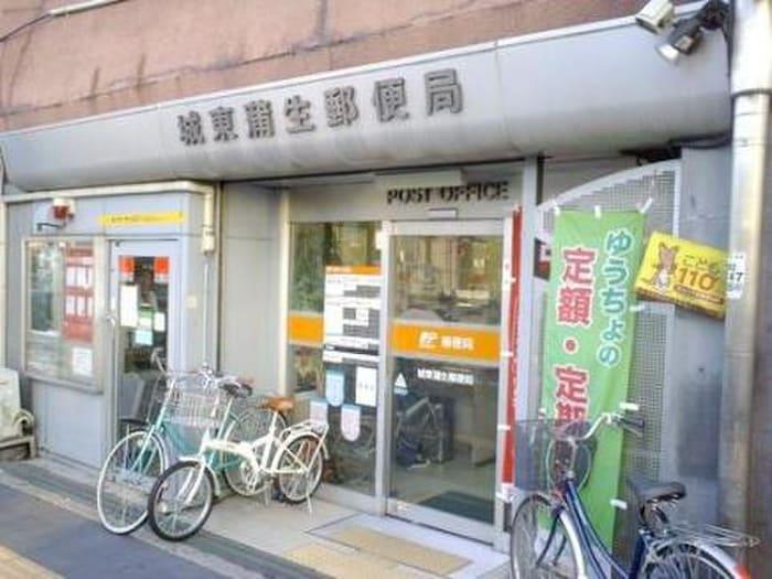 城東蒲生郵便局(郵便局)まで371m