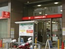三菱東京UFJ銀行(銀行)まで380m