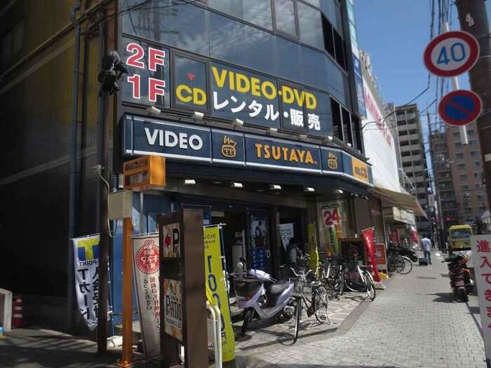 ツタヤ(ビデオ/DVD)まで300m