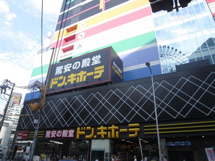 ドンキホーテ(ショッピングセンター/アウトレットモール)まで365m