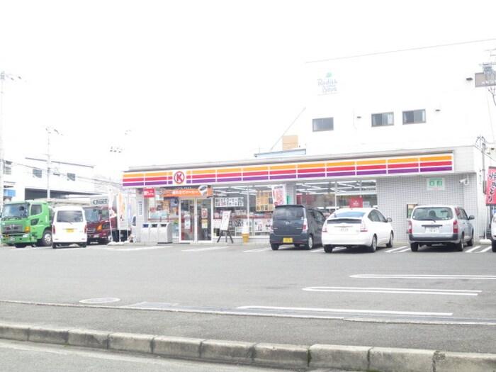 サークルK(スーパー)まで406m