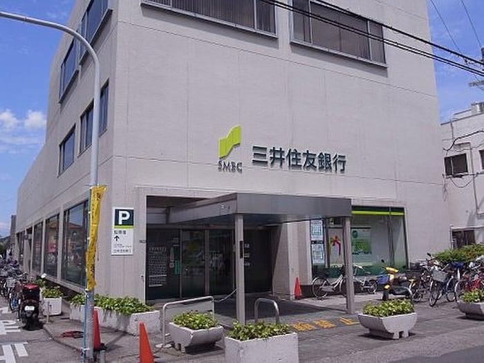 三井住友銀行(銀行)まで1300m