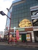 モスバーガー萱島店(ファストフード)まで275m