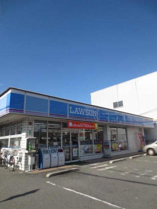 ローソン 御幸東町店(コンビニ)まで546m
