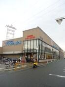 万代 萱島店(スーパー)まで804m