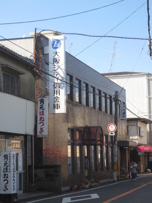 大阪シティ信用金庫 寝屋川支店(銀行)まで414m