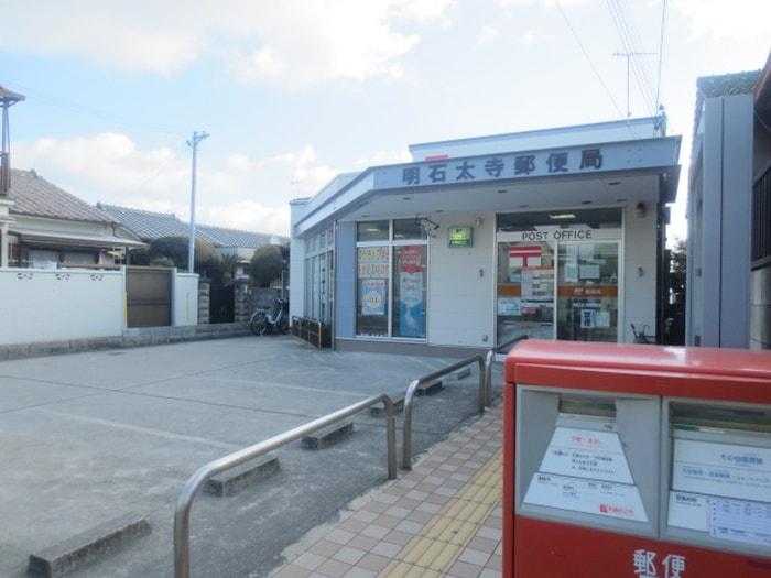 郵便局(郵便局)まで287m