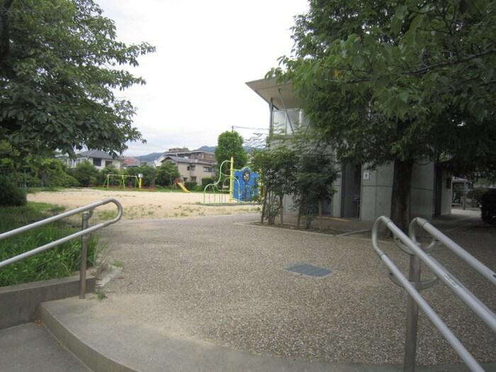 公園(公園)まで43m