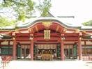 えびす神社(公園)まで370m