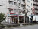 100円ローソン(コンビニ)まで90m