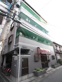 NAO三ノ瀬