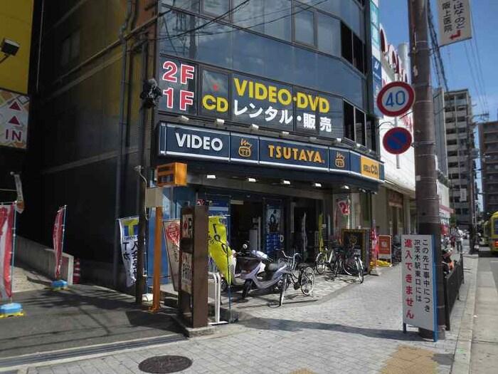 ツタヤ(ビデオ/DVD)まで150m
