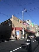 スーパー大国町店(スーパー)まで490m