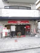 飲食店(その他飲食(ファミレスなど))まで450m