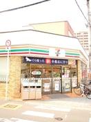 セブンイレブン大阪筆ヶ崎町店(コンビニ)まで76m