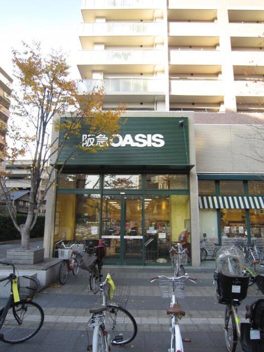 阪急OASIS桃坂店(スーパー)まで572m
