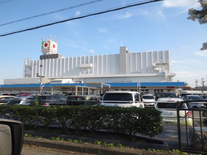 スーパーイズミヤ 小林店(スーパー)まで80m