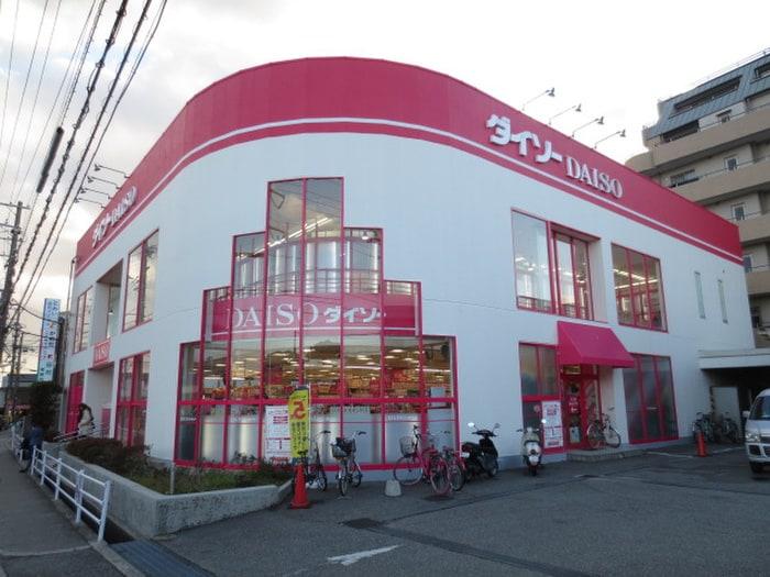 ザ・ダイソー 宝塚小林店(100均)まで190m