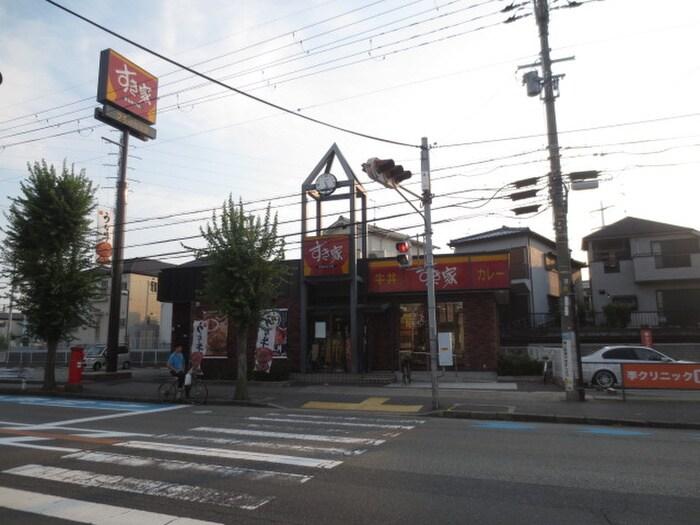 すき家 宝塚小林店(ファストフード)まで290m