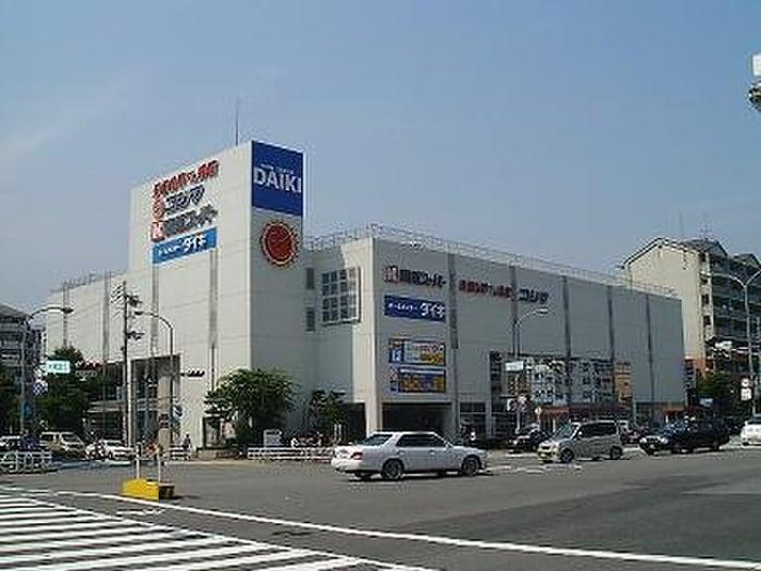 関西スーパー(スーパー)まで900m