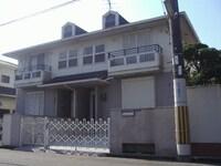 弥生町テラスハウス