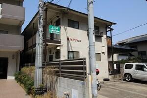 旭ハイツ江坂