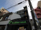 C4 Koshien eastの外観