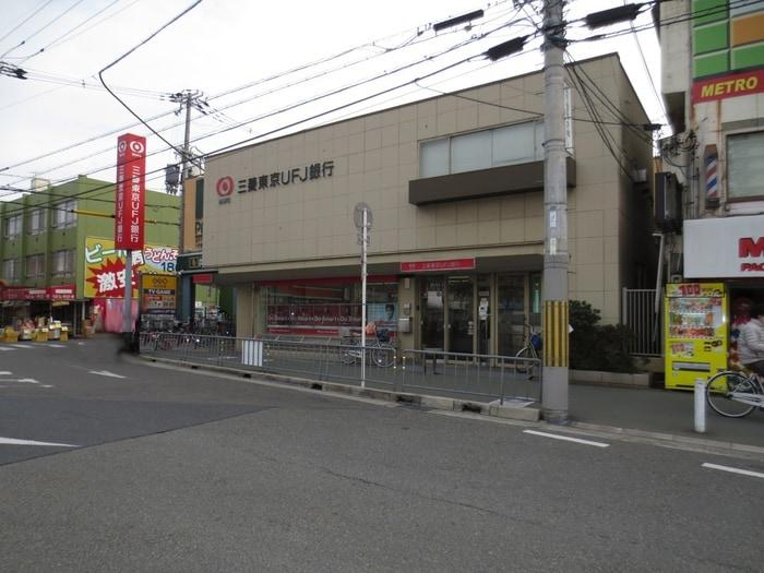 三菱東京UFJ銀行 天美出張所(銀行)まで290m