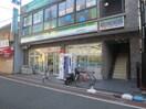コンビニ 近鉄長瀬駅前店(コンビニ)まで263m