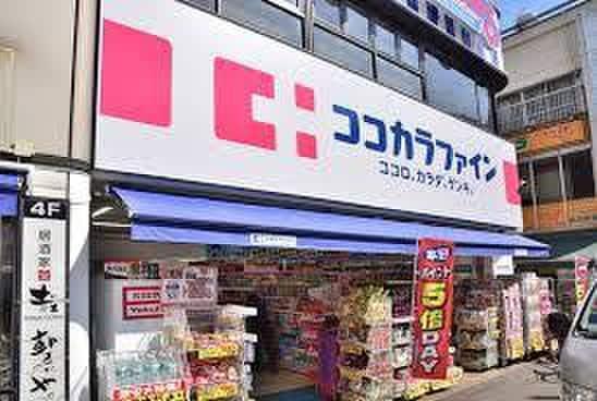 ココカラファイン 長瀬店(ドラッグストア)まで215m