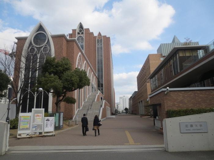 近畿大学(大学/短大/専門学校)まで1200m