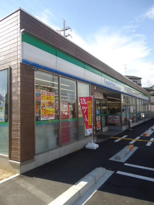 ファミリーマート 門真浜町店(コンビニ)まで127m