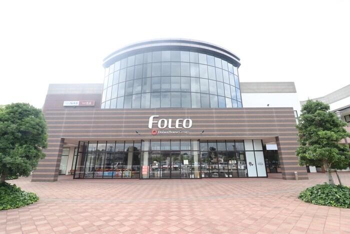 フォレオ 大津一里山(ショッピングセンター/アウトレットモール)まで550m